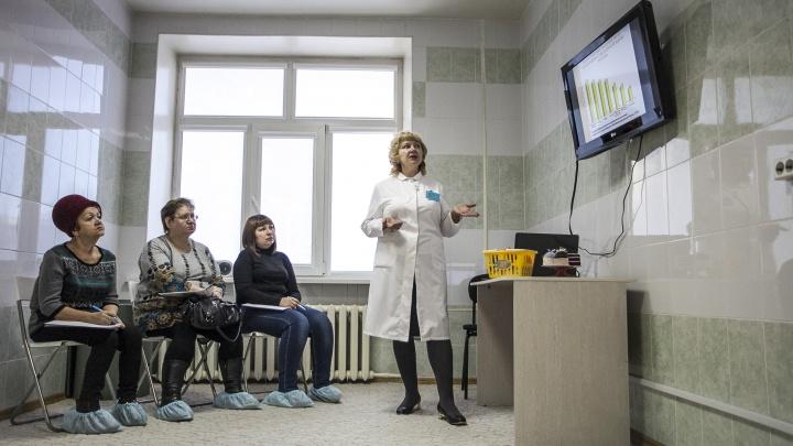 Подорожник тебе на рану: в Новосибирске стало больше гомеопатов