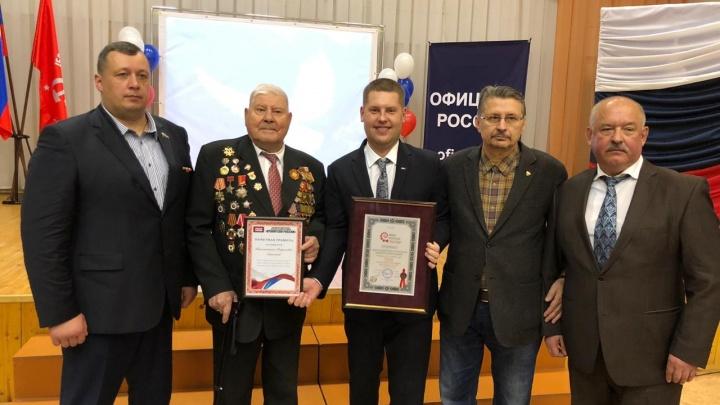 Самарского ветерана военной контрразведки внесли в Книгу рекордов России