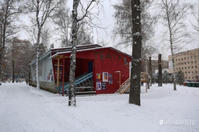 Здание, в котором работал театр La Pushkin