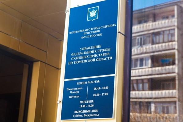 Молодая мама не получала от предприятия пособие по уходу за ребенком. В итоге работодатель задолжал 83 тысячи рублей.