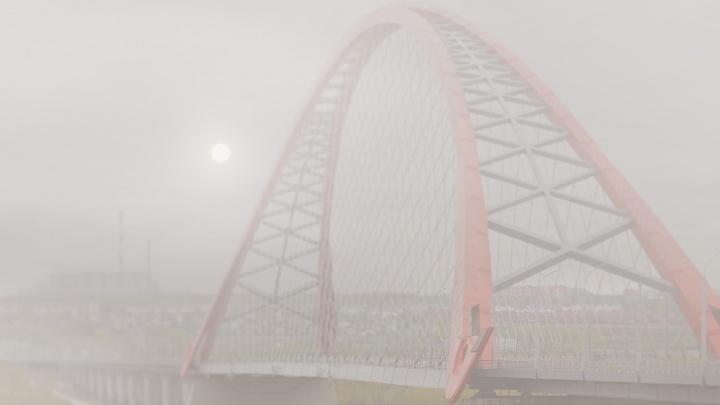 Чем опасен дымовой смог и как быть тем, кто не может уехать из города