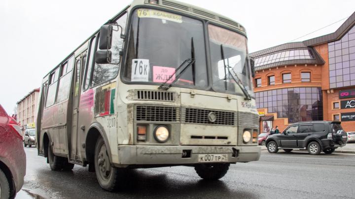 Чтобы быстрее ехали: с 24 августа в Архангельске изменится схема движения автобусов
