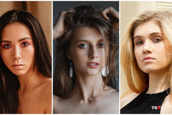 Тюмень, Тобольск и ХМАО представят на конкурсе эти очаровательные девушки. Интересно, кто из них получит титул, корону и главный приз?
