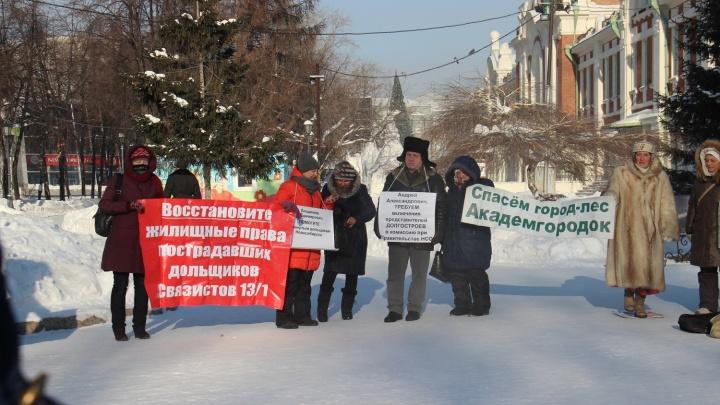Обманутые дольщики и защитники зелёных зон объединились на митинге в Первомайском сквере