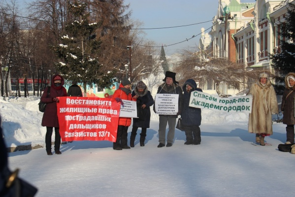 Митинг прошёл в Первомайском сквере под присмотром полицейских