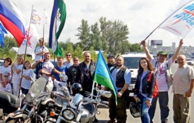 Автолюбители из Башкирии отправились в Керчь