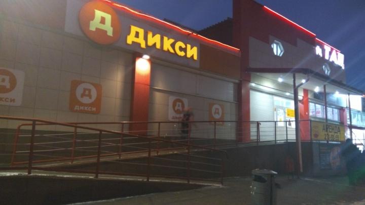 «Вонь несусветная»: покупатели задыхаются из-за спора «Дикси» с собственником челябинского ТК