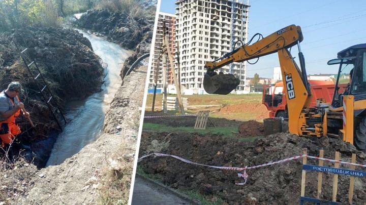 Из-за аварии на Северном водоводе часть Ростова осталась без воды