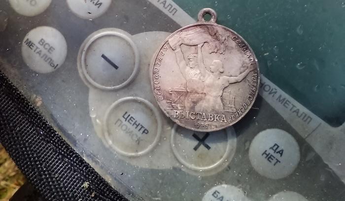 Та самая медаль ВДНХ, по которой удалось опознать бойца