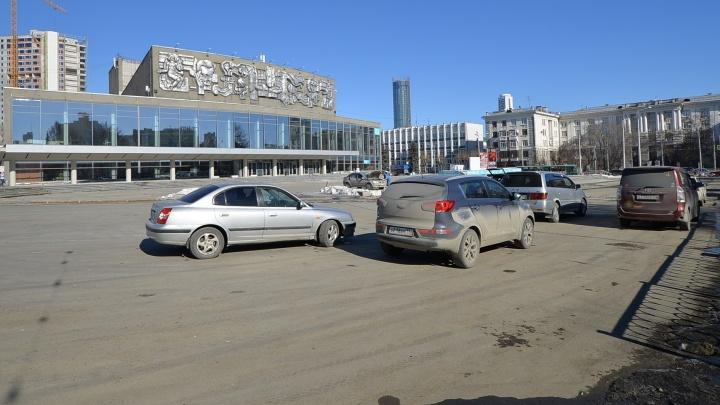 Дворец молодёжи попросил отдать ему парковку за Вечным огнём, которую построят к ЧМ-2018