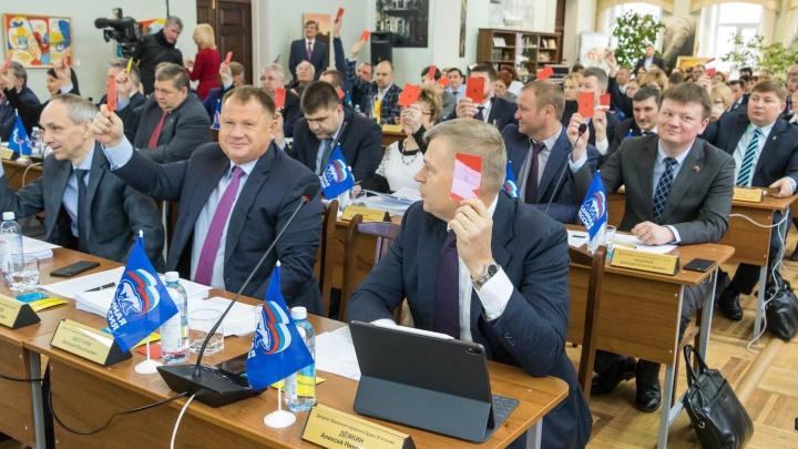 Депутаты гордумы Перми обнародовали свои доходы. Кто заработал больше всех?