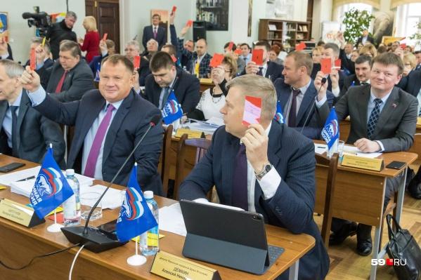 Депутаты гордумы: фото сделано во время заседания в библиотеке имени Пушкина