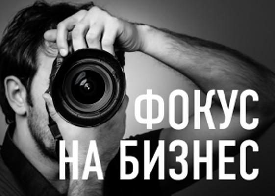 Уральские бизнесмены станут лицами рекламной кампании
