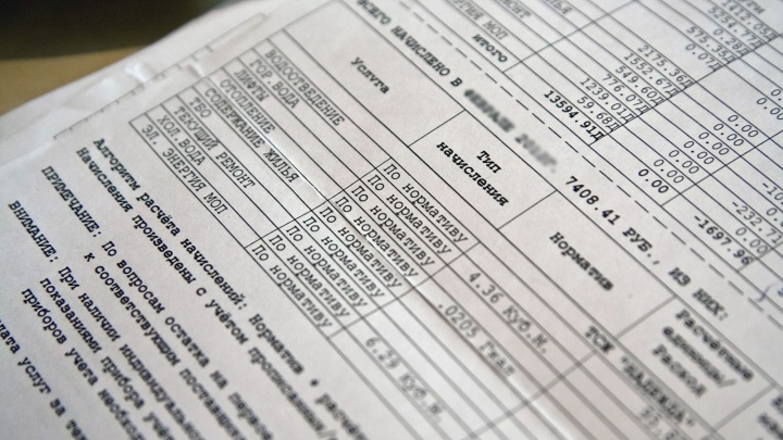 Молчи и плати: УК тайно страхуют квартиры новосибирцев