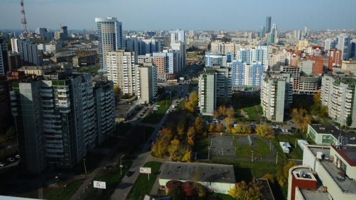 Ждали год - сэкономили 800 тысяч: считаем, как изменились условия ипотеки в Екатеринбурге