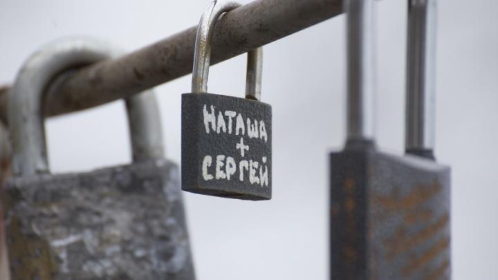В Башкирии 139 человек впервые вступили в брак, выйдя на пенсию