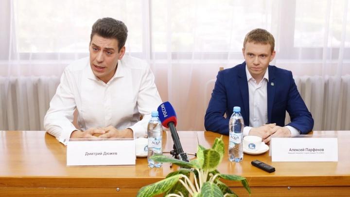Дмитрия Дюжева и новосибирского застройщика связывают не только деловые отношения