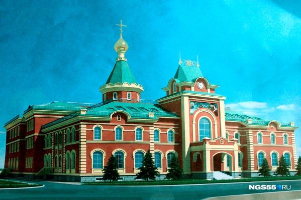 Эскиздуховного центра омской епархии
