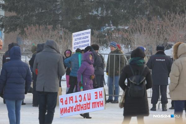 К началу митинга собралось не больше сотни человек