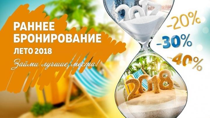 Билеты в лето: осталось три дня, чтобы забронировать отдых в Турции