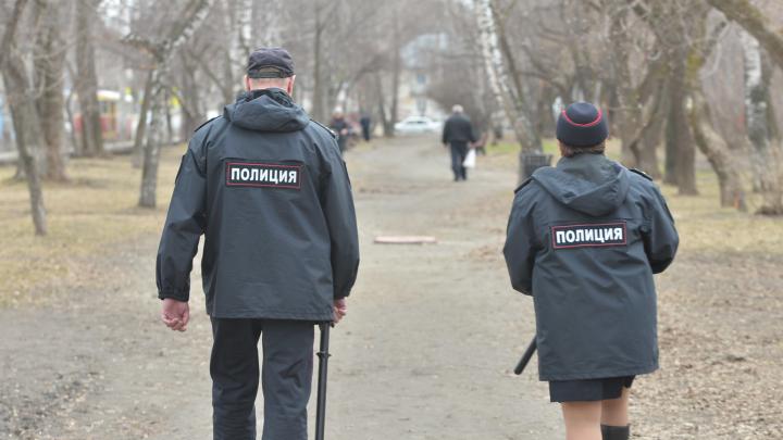 В Екатеринбурге пропал учащийся строительного техникума