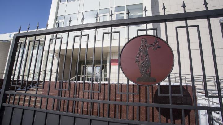 Бывший главврач детской больницы пошёл под суд за растрату миллиона