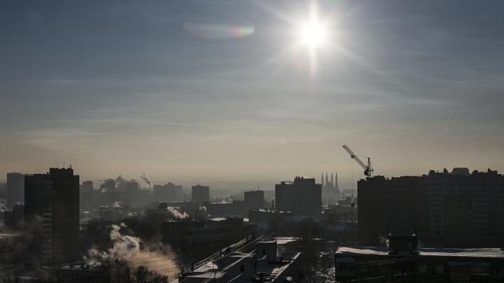 Росприроднадзор проверит качество атмосферного воздуха в Уфе