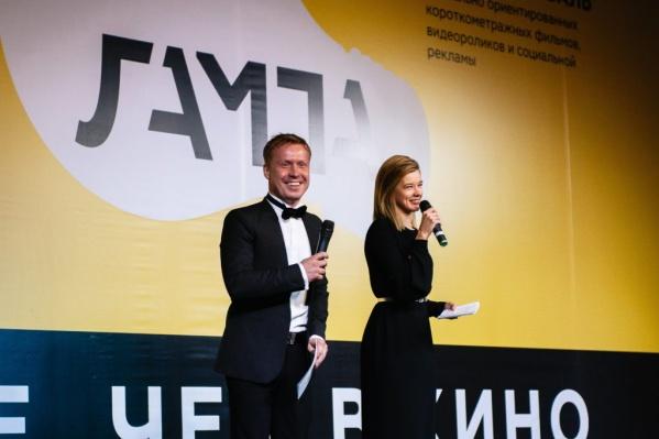 Антон Богданов и Екатерина Шпица уже несколько лет ведут церемонию награждения фестиваля
