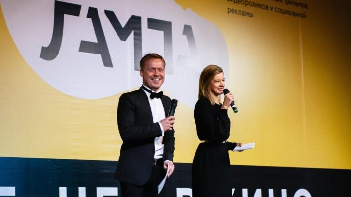 Пермские актеры Антон Богданов и Катерина Шпица в ООН покажут фильмы о благотворительности