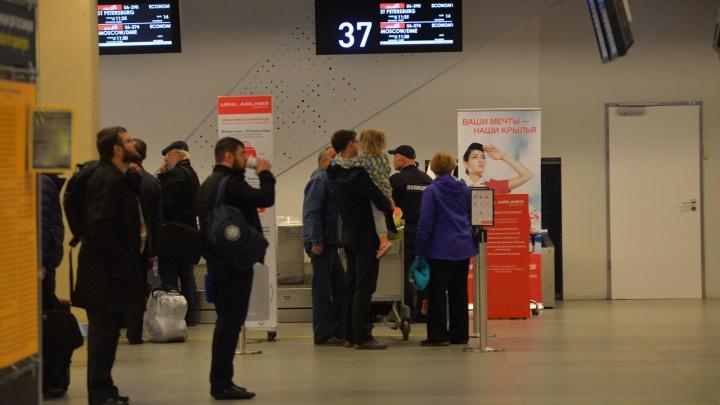 Спасибо Турции: в Кольцово перевезли рекордные 5 миллионов пассажиров