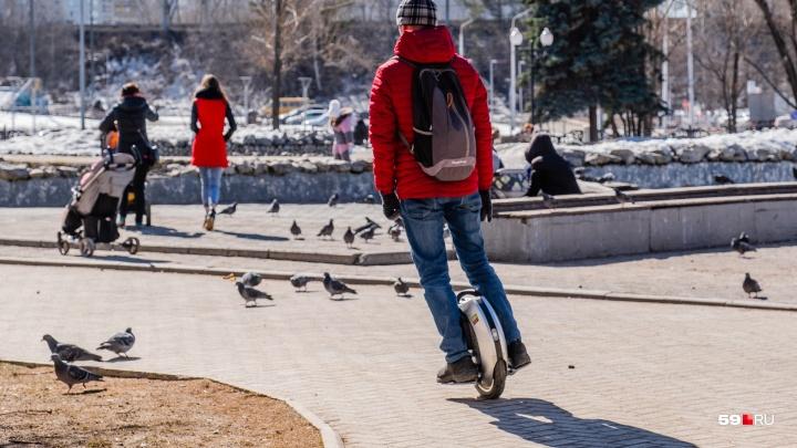 Где гулять в выходные? Устраиваем тест-драйв городских скверов и парков после зимы
