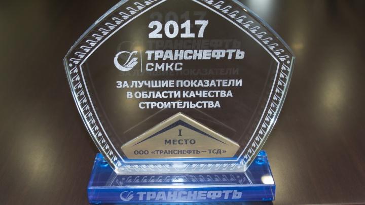 Самарская компания получила звание «Лидер строительства за 2017 год»