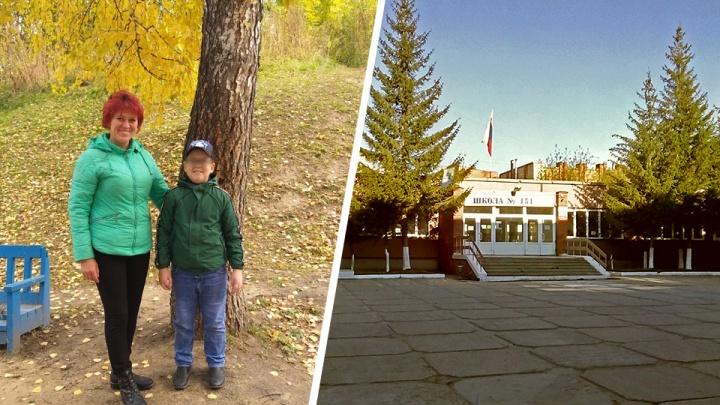 В Новосибирске учительница за ухо вывела первоклашку из класса. Её уволили по «волчьей» статье