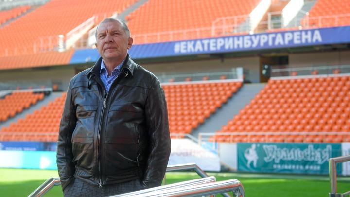 Президент «Урала»: «Я доверяю Парфенову, и у меня даже в мыслях нет уволить его и позвать другого»