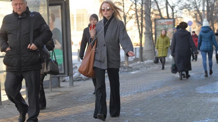 В выходные в Екатеринбурге ожидаются плюсовые температуры