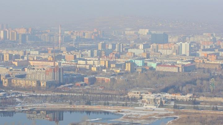 На «экологическое оздоровление» Красноярска выделяют 68,6 миллиарда рублей