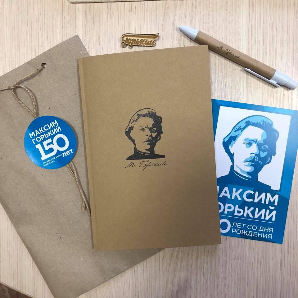 18 марта исполняется 150 лет со дня рождения «буревестника революции»