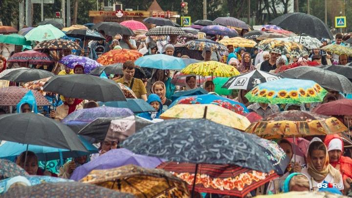Откладываем солнцезащитные очки: синоптики рассказали, какая погода будет в Самаре в выходные