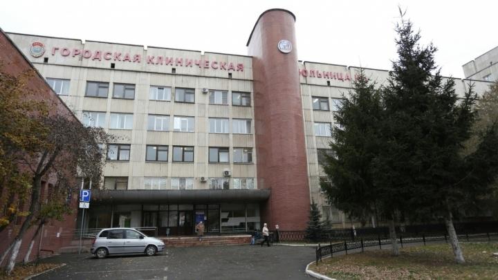 В Челябинске к саммитам-2020 отремонтируют три больницы