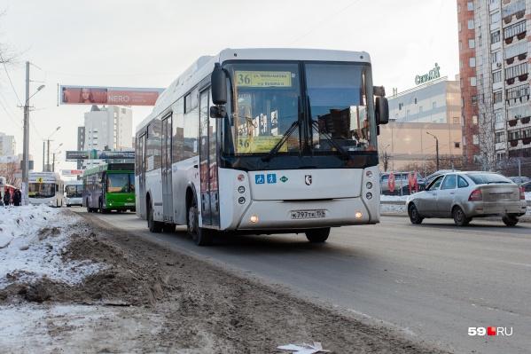 Посмотреть, когда придет нужный автобус, сейчас можно, не устанавливая приложение «Яндекс.Транспорт»