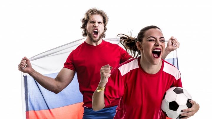 «Болеем все вместе»: «Мегаполис» транслирует чемпионат мира по футболу