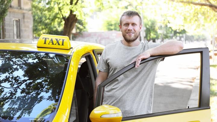 «Панорама-такси»: отличный старт