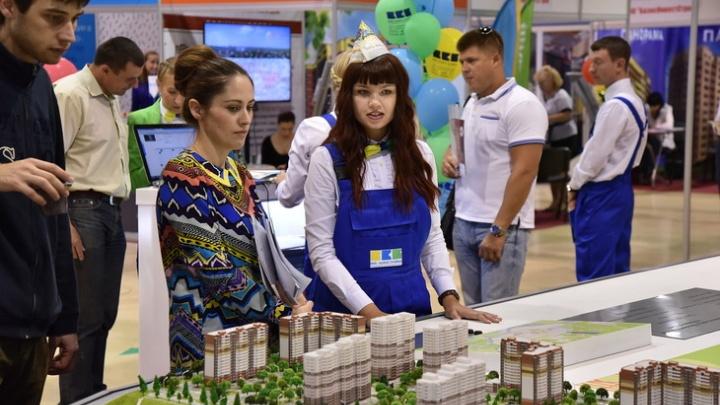 Найти квартиру мечты: в Ростове откроется масштабная выставка недвижимости