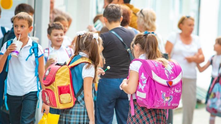 Школу в Ростове рядом с «Привозом» начнут строить в 2020 году