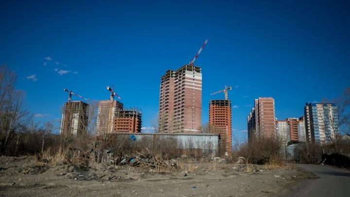 Дольщики ЖК «Панорама» просят передать их дома для достройки федеральному фонду