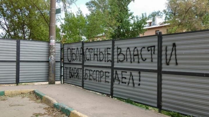 Жители Мануфактурной обещали «валить забор», как в Екатеринбурге. Никитин приказал остановить работы