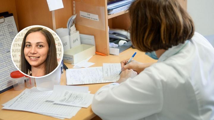 От педиатра к лору и обратно. Тест: как пройти больничный «квест» и не сойти с ума