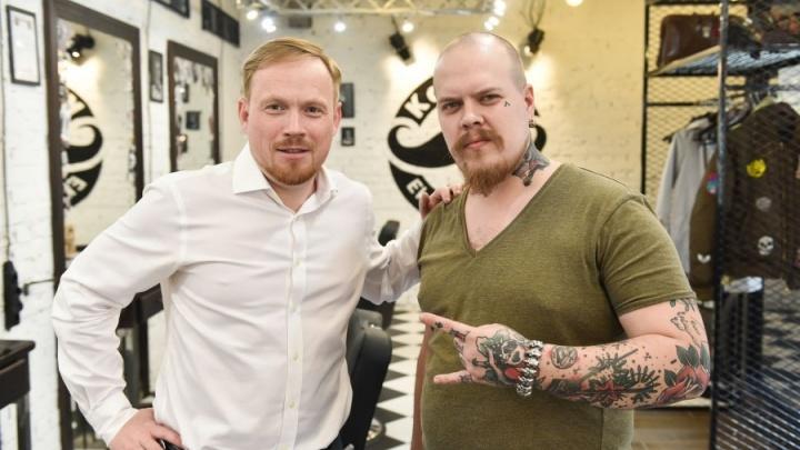 У кого стильней и длинней: в Екатеринбурге выберут главного бородача города