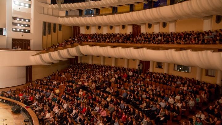 В Самарской области откроют четыре виртуальных концертных зала
