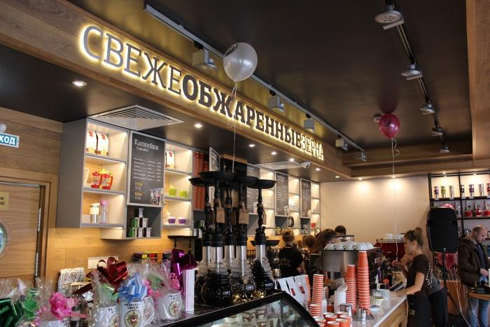 Traveler's Coffee в Новосибирске